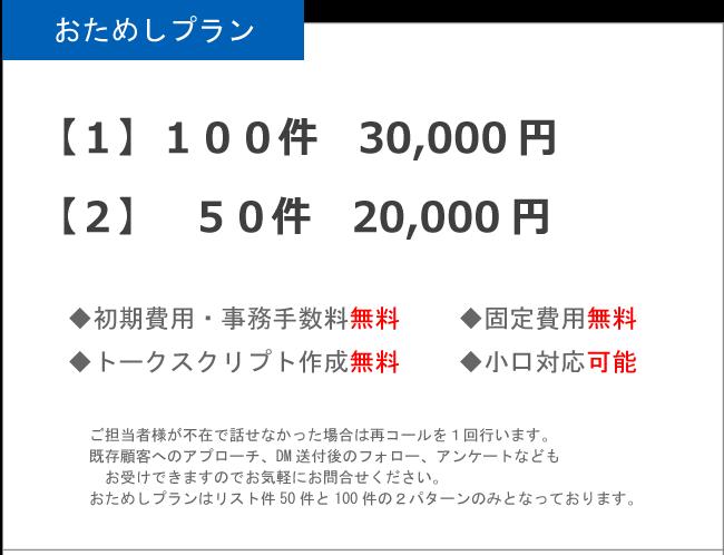 price_004