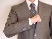 結果を上げる営業マンはお客様に約束を守ってもらう