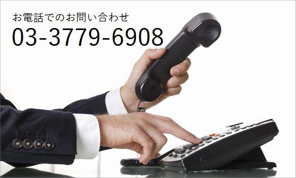サービスのお見積り・ご相談ございましたら、まずはお気軽にお問い合わせください。